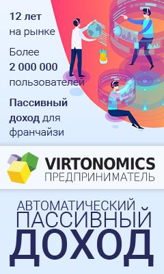 онлайн бизнес игры экономические стратегии на
